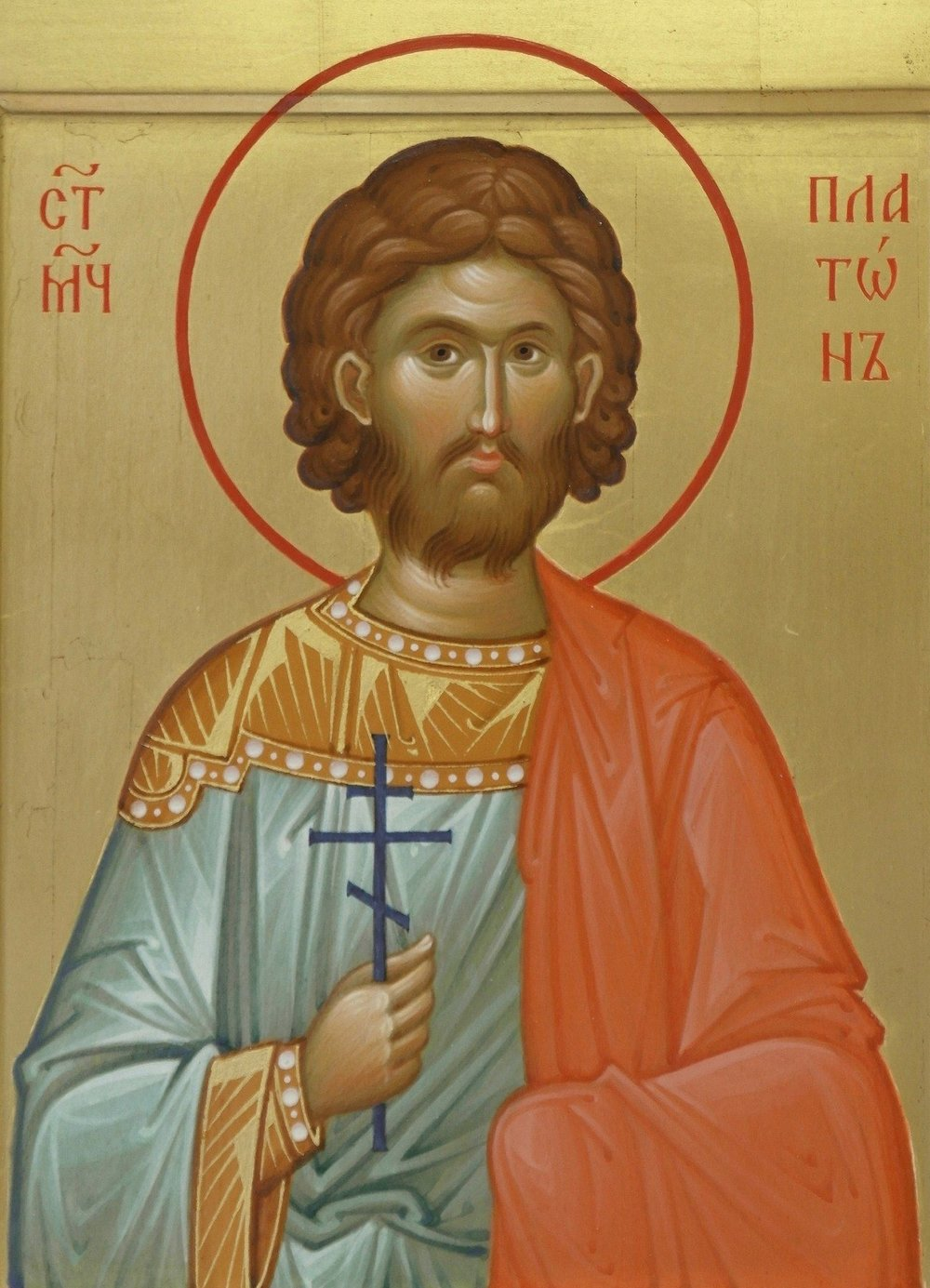 St. Platon the Martyr