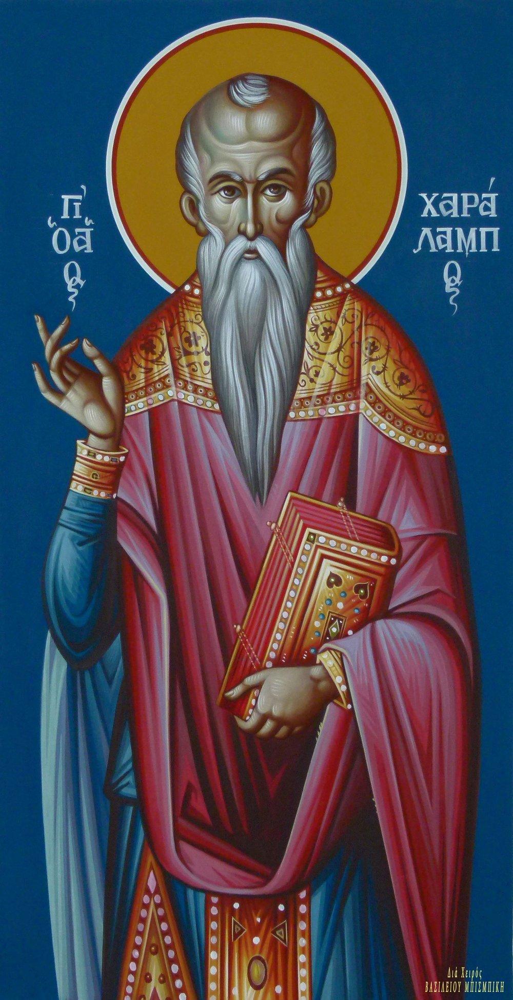 Holy Hieromartyr Haralambos the Wonderworker