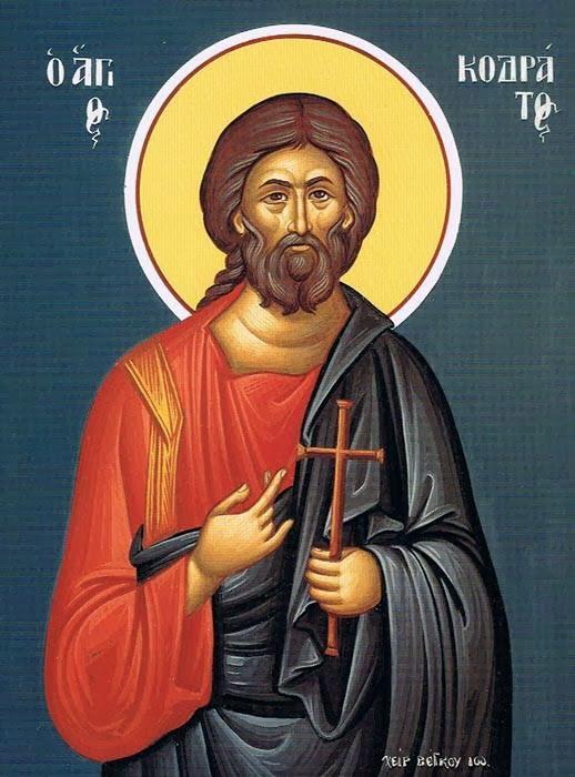 St. Kordatos the Martyr