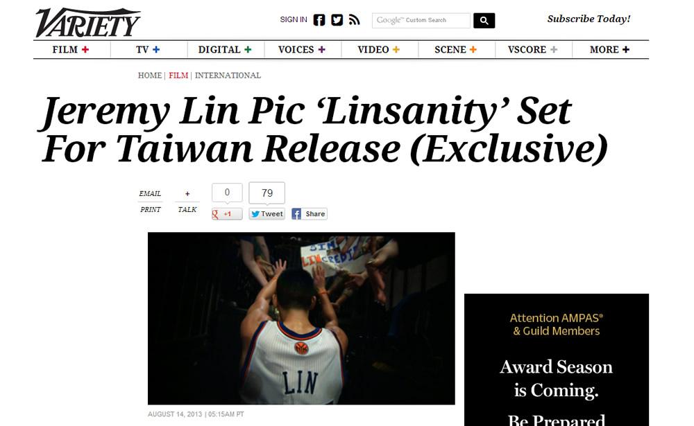variety-taiwan-release.jpg