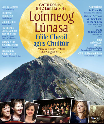 poster for Loinneog Lunasa.png