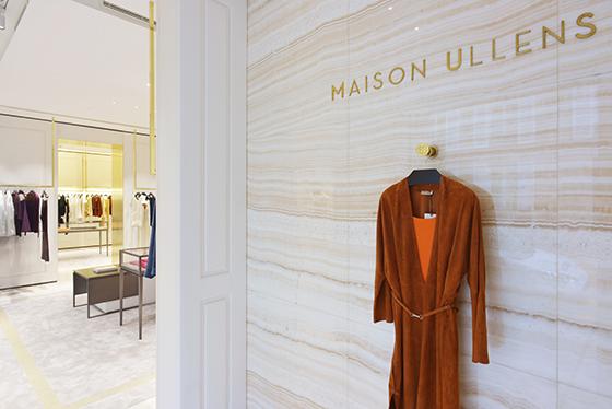 Maison Ullens byOMA