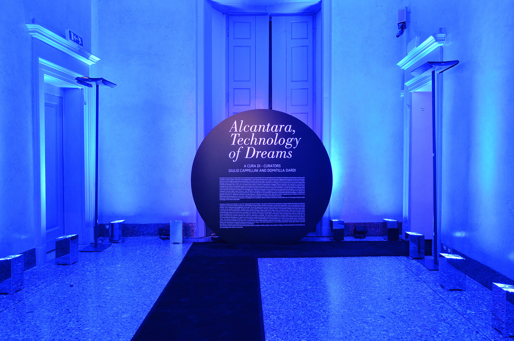 Alcantara_Technology_of_Dreams@Palazzo_Reale_entrance.JPG