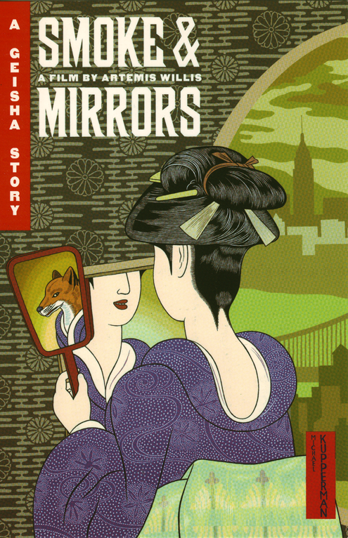 Poster for  Smoke & Mirrors , 2003
