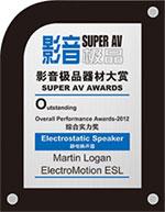 SuperAV-2012-ESL.jpg