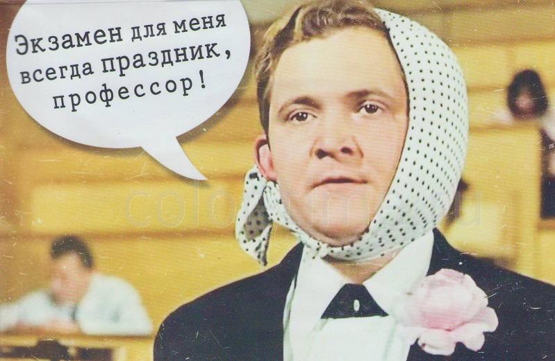 Уровни владения русским языком а1 а2 в1