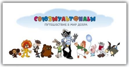 First russian school belfast