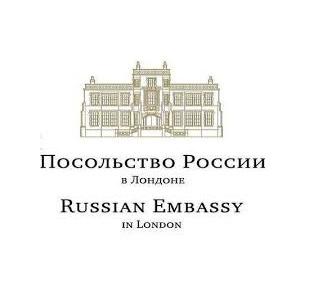 посольство РФ Лондон.jpg