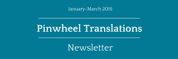 The first Pinwheel Translations newsletter is out! I am duly proud of my technical skills.