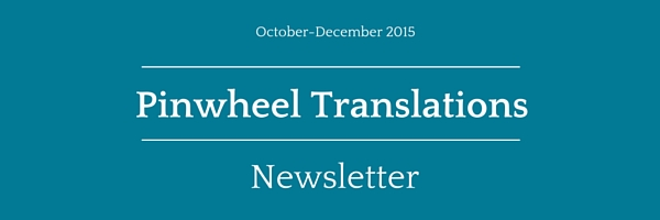 The last Pinwheel Translations Newsletter for 2015 is out!