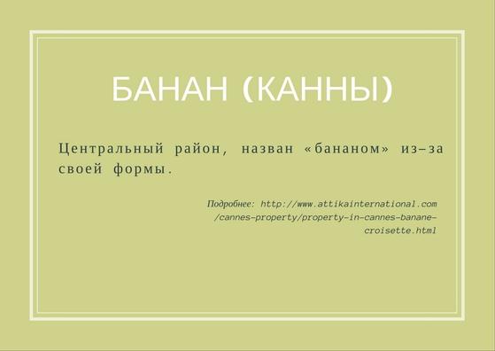И в переводах на английский часто предполагается, что читатель как-нибудь разберется сам