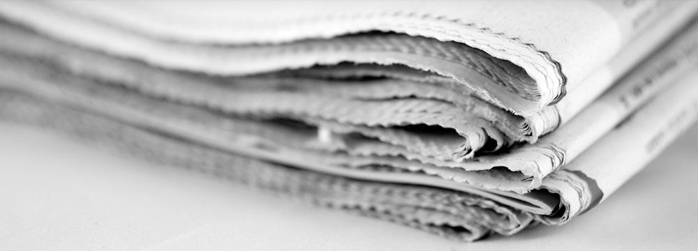 banner-newspaper.jpg
