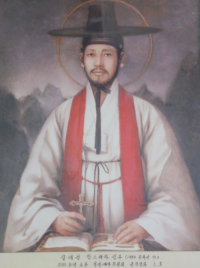 St. Andrew Kim Taegon is memorialized at the Mirinae Shrine in Anseong, South Korea.  He was the first Korean priest as well as the first Korean priest martyred in Korea, and is the patron saint of South Korea.