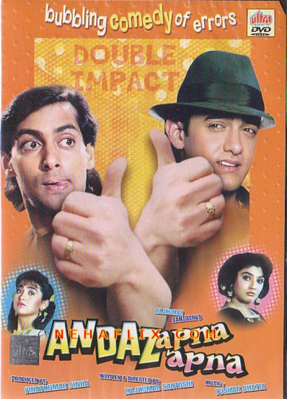 Watch Andaz Apna Apna (1994)