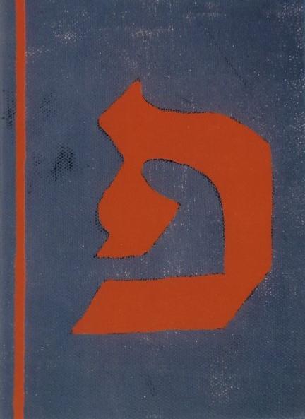 letter21.jpg