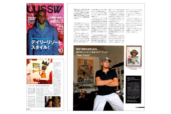 : : LUSSW : : TOKYO, JAPAN : : 2010 : :