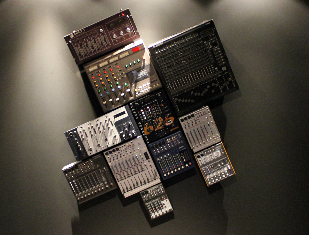 mixer-wall3.jpg