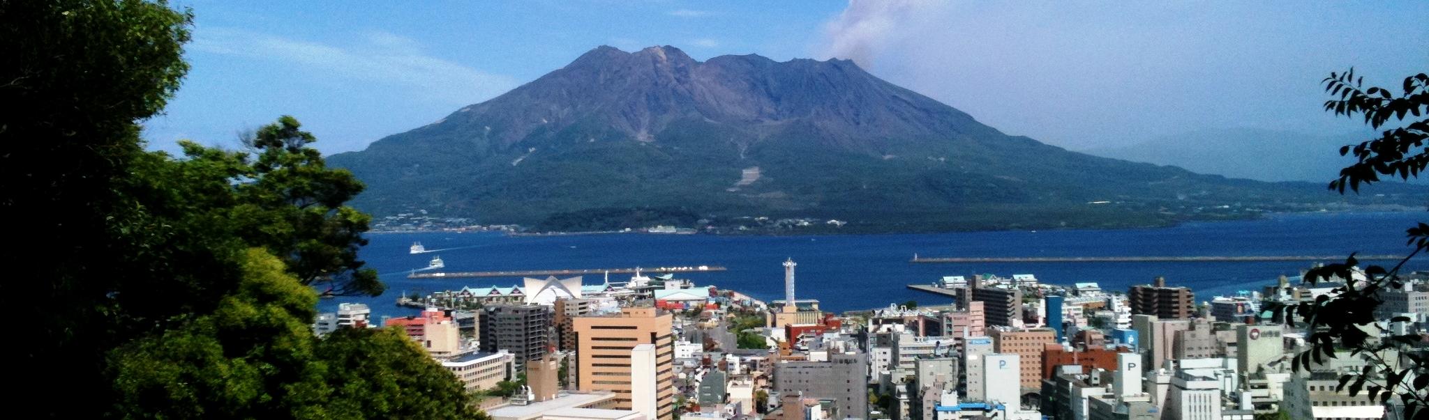 Sakurajima 2_Edited.JPG