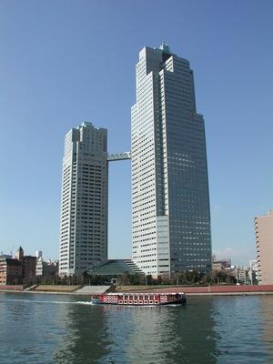 Tokyo HQ.jpg