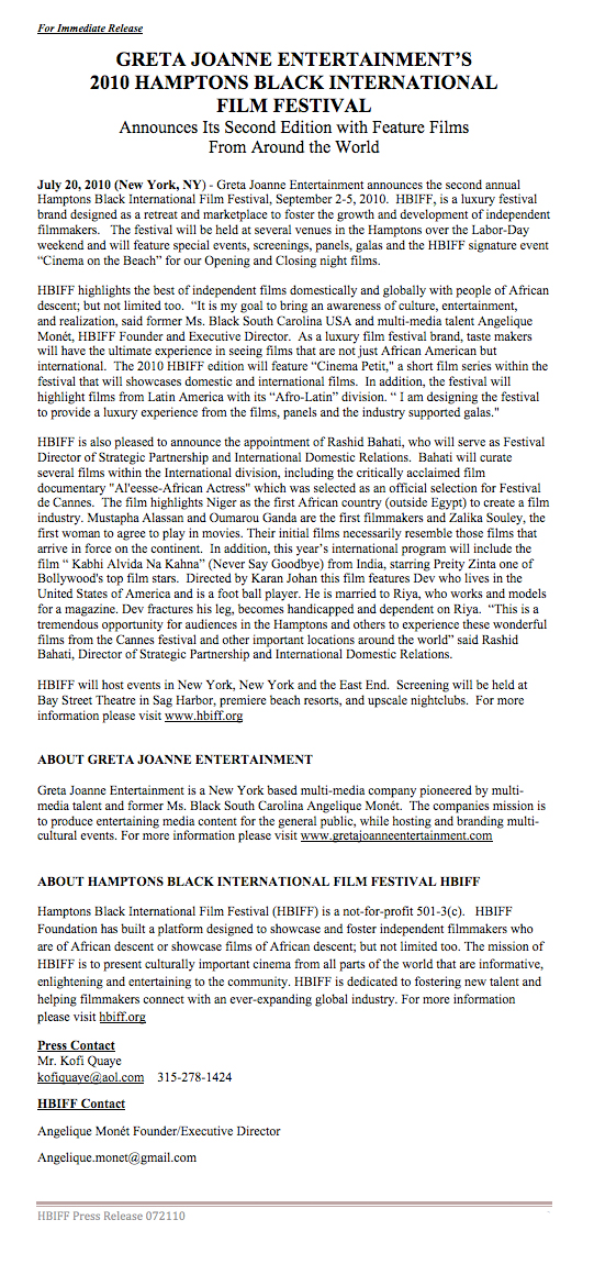 HBIFF Press Release 1.3 .jpg