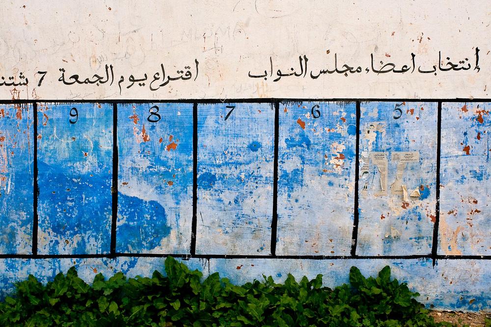 Morocco-49.jpg