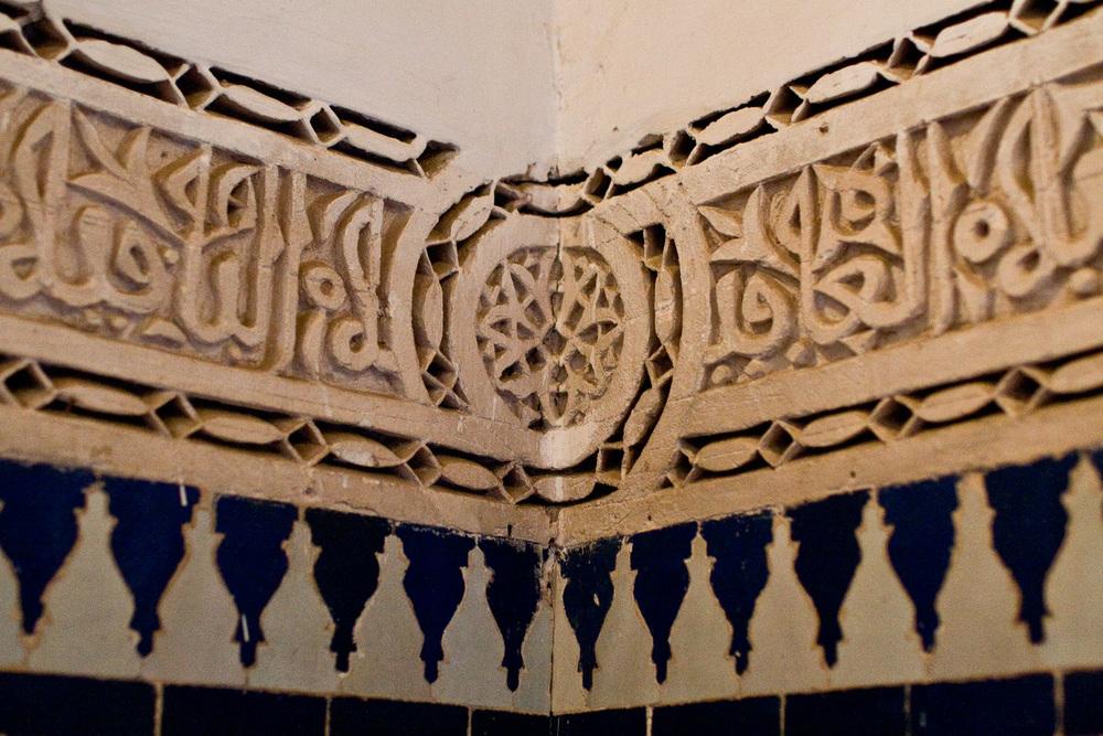Morocco-192.jpg