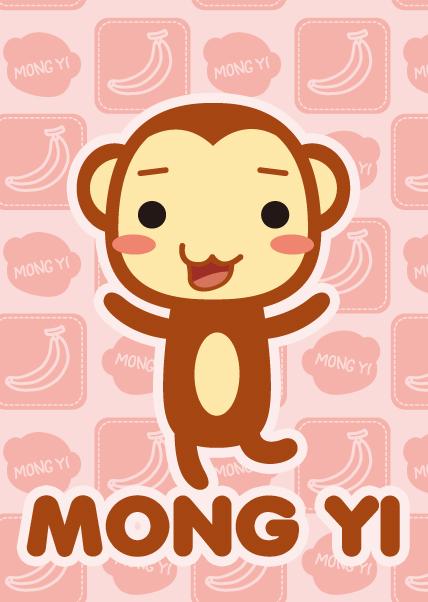 mongyi.jpg
