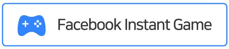 페이스북-인스턴트-게임.jpg