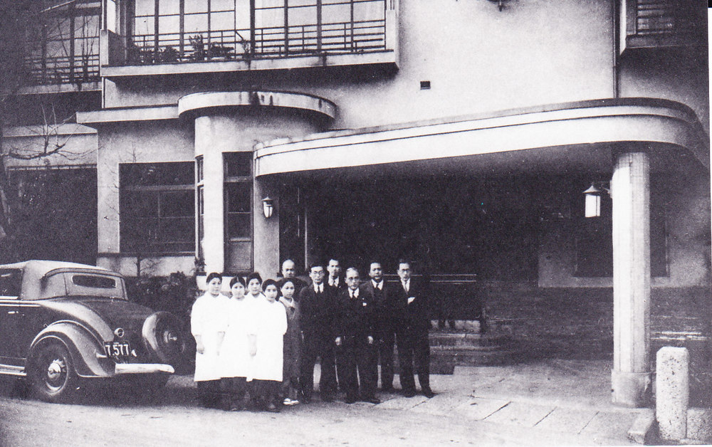Kurosu ENT Hospital