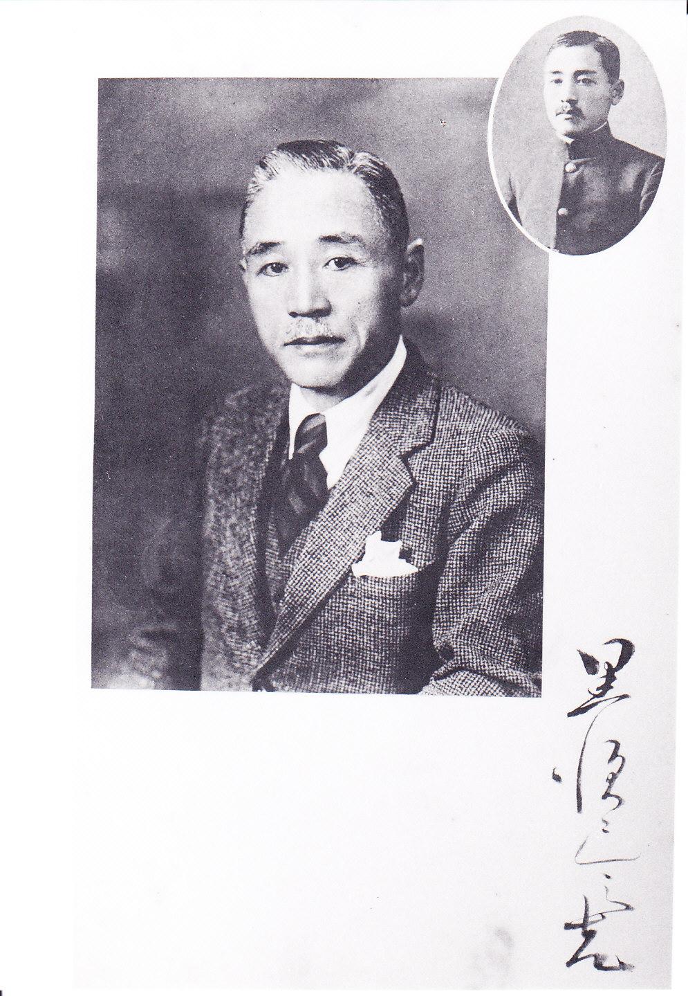 Dr. Minokichi Kurosu