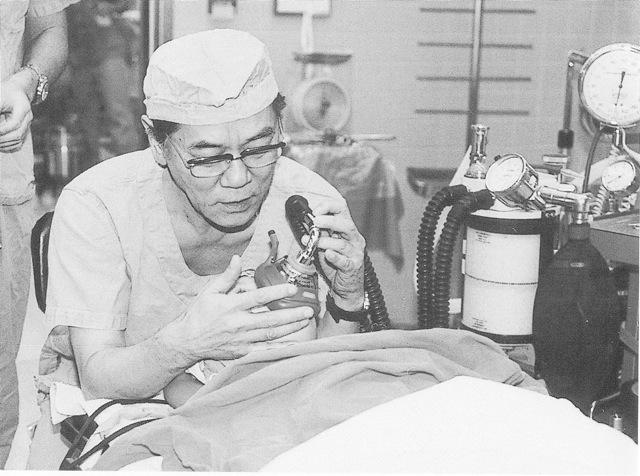 Dr. Yoshio Kurosu