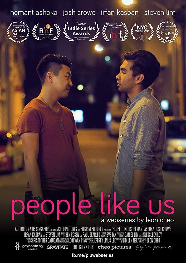People Like Us poster.jpg