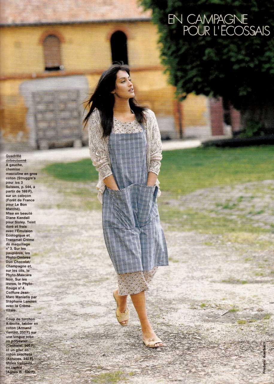yasmeen-elle-france-1993