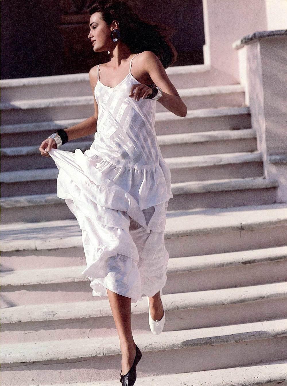 yasmin-steps-1985