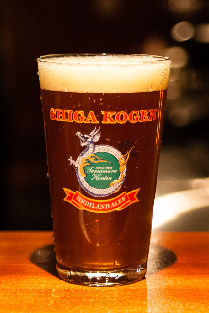志賀高原ビール Japanese Craft Beer On Tap