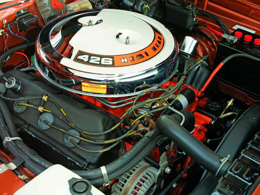 Dodge Charger Daytona 1969 copper engine.jpg