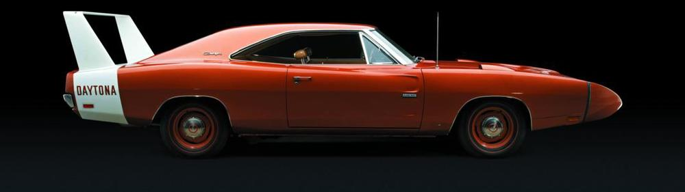 Dodge Charger Daytona 1969 copper profile.jpg