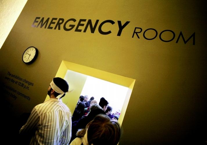 Emergency_room.jpg
