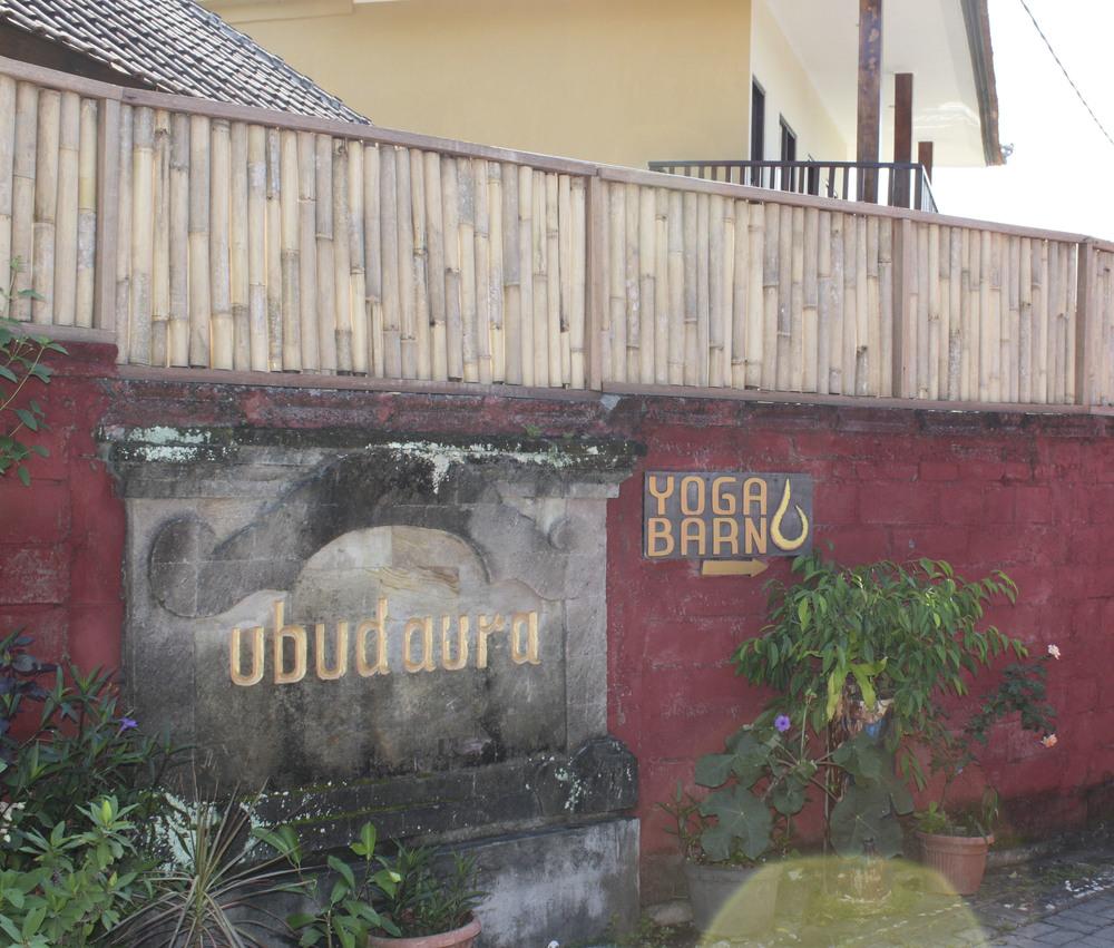 barn yoga, Yoga Studio, Ubud, Bali3202.jpg