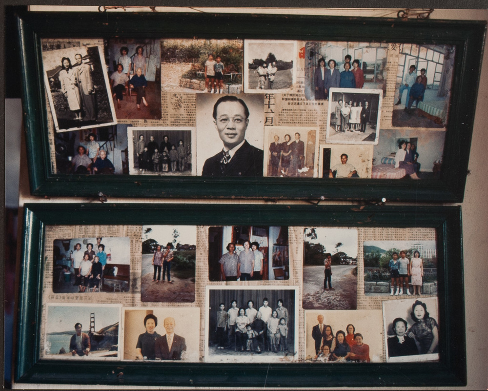 On the wall of a cousin's house were framed collections of snapshots of the Wong family. There were even pictures of us from America.