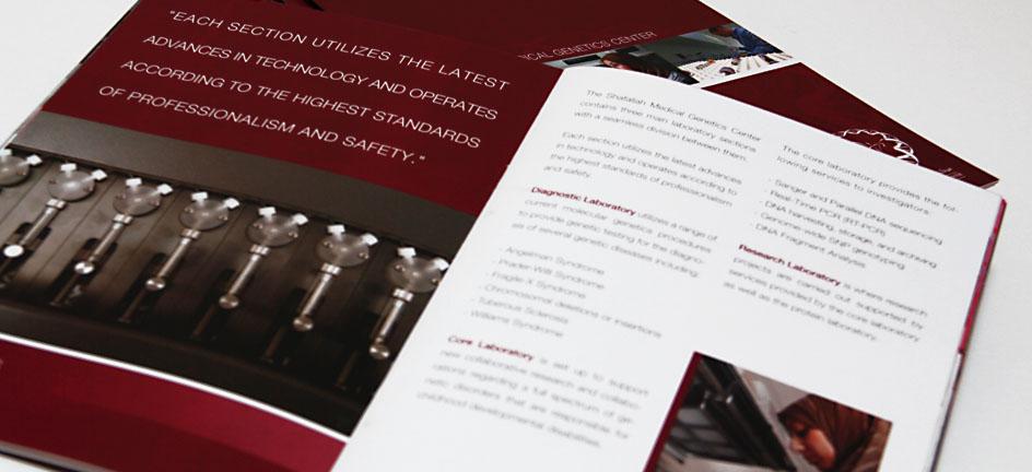 Shafallah Corporate booklet