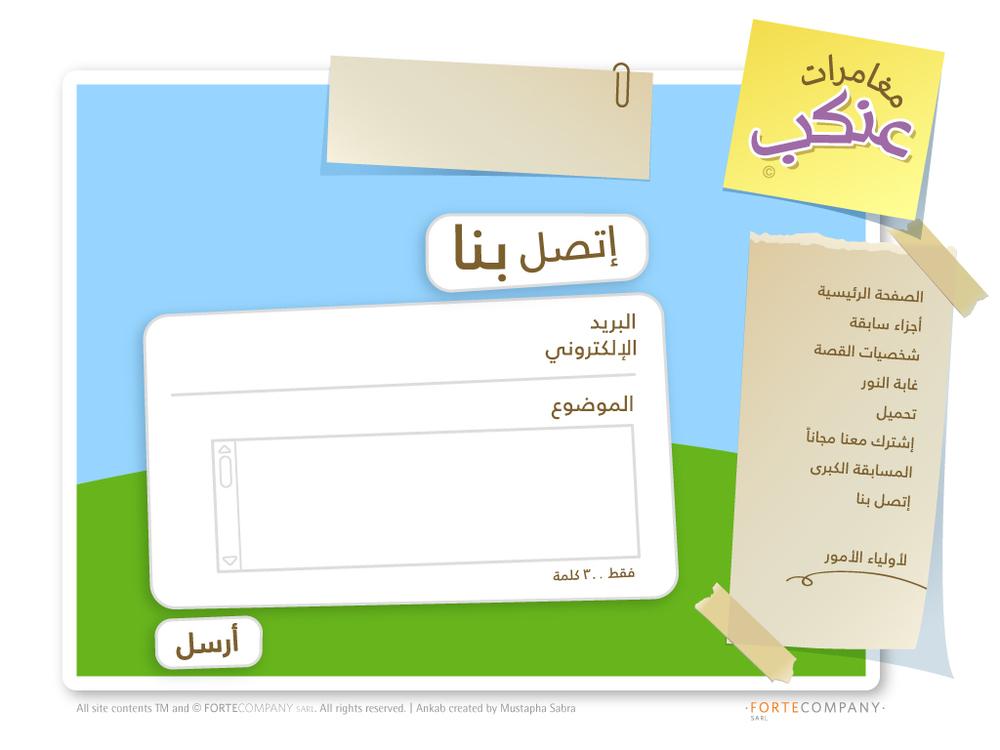 Web_7.jpg