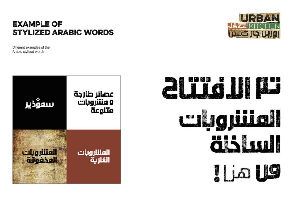 Stylized Arabic.jpg