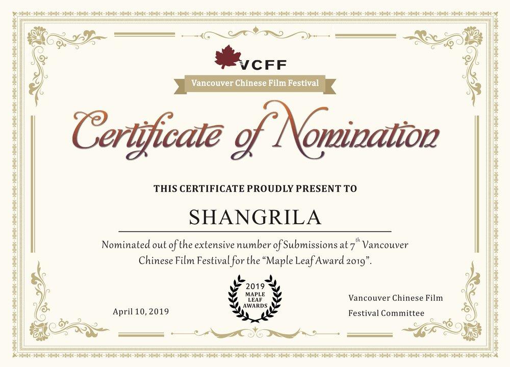 入围证书修改SHANGRI LA.jpg