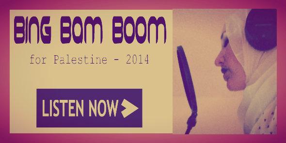 Bing Bam Boom