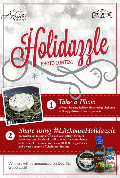 holidazzle_woobox_enterypage_720.jpg