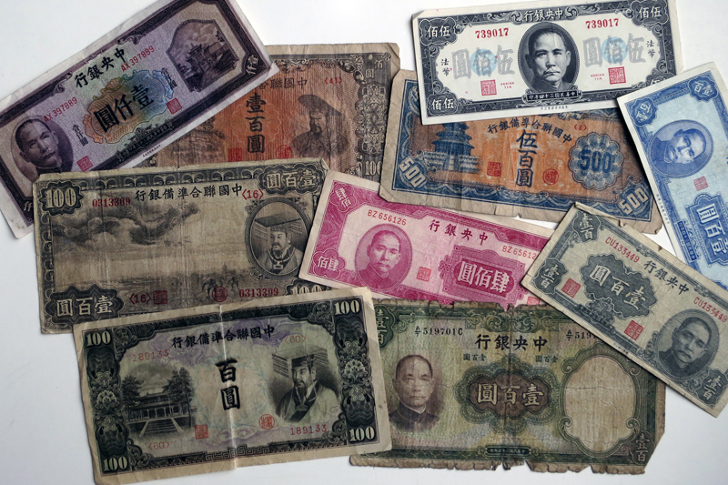 Chinese currency brought home after World War II.