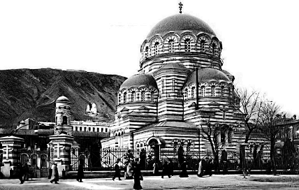 The Alexander Nevsky Cathedral In Georgia is pictured above CIRCA 1896