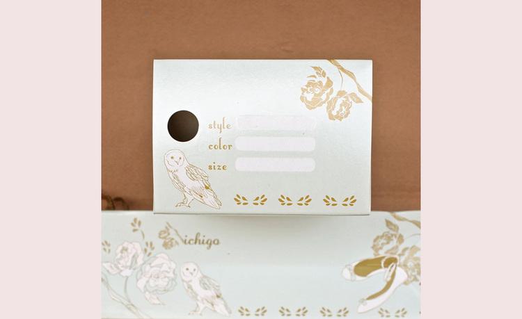 ichigo-shoeboxes-2.jpg