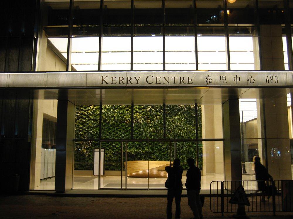 KERRY CENTRE, HEADQUARTER, HONG KONG